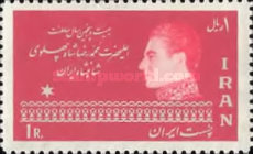 [The 25th Anniversary of the Coronation of the Shah, Typ BJD]