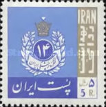 [The 14th Iranian Medical Congress, Typ BJE]