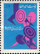 [The 28th World Championships in Weightlifting - Tehran, Typ BJK]