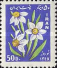 [Iranian New Year, Typ BKA]