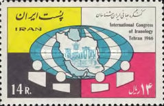 [International Congress of Iranian Studies - Tehran, Typ BKK]