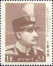 [The 22nd Anniversary of the Death of Reza Shah Pahlavi, 1878-1944, Typ BKX]