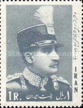 [The 22nd Anniversary of the Death of Reza Shah Pahlavi, 1878-1944, Typ BKX1]