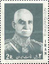 [The 22nd Anniversary of the Death of Reza Shah Pahlavi, 1878-1944, Typ BKY]