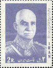 [The 22nd Anniversary of the Death of Reza Shah Pahlavi, 1878-1944, Typ BKY1]