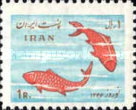 [Iranian New Year, Typ BLH]
