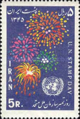 [United Nations Stamps Day, Typ BLL]