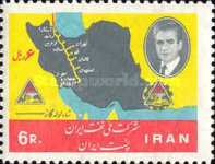 [The 17th Anniversary of the Nationalized Iranian Oil Industry, Typ BLM]