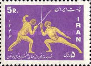 [World Championships in Fencing - Tehran, Typ BLN]