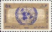 [United Nations Day, Typ BMD]