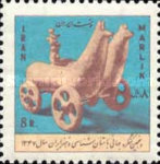 [The 5th Iranian Art and Archaeology Congress, Typ BMQ]