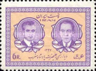 [Visit by King Hassan II of Morocco, Typ BMR]