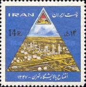 [Commissioning of an Oil Refinery near Tehran, Typ BMV]
