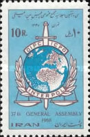 [The 27th General Assembly of Interpol - Tehran, Typ BNB]