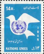 [United Nations Day, Typ BNC]