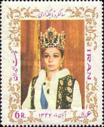 [The 1st Anniversary of the Coronation of the Emperor and Empress, Typ BND]