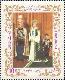 [The 1st Anniversary of the Coronation of the Emperor and Empress, Typ BNF]
