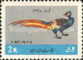 [Iranian New Year, Typ BNV]