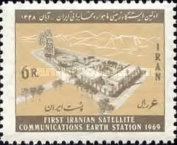 [First Iranian Satellite Communications Earth Station, Typ BOV]