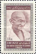 [The 100th Anniversary of the Birth of Mahatma Gand, 1869-1948, Typ BOZ]