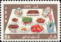 [Iranian New Year, Typ BPE]