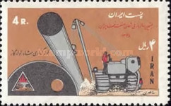 [The 20th Anniversary of the Nationalized Iranian oil Industry, Typ BPG]
