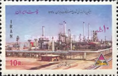 [The 20th Anniversary of the Nationalized Iranian oil Industry, Typ BPJ]