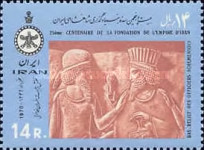 [The 2500th Anniversary of the Persian Empire, Typ BPT]