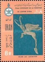 [The 2500th Anniversary of the Persian Empire, Typ BPZ]