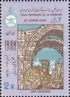 [The 2500th Anniversary of the Persian Empire, Typ BQH]