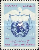 [The 25th Anniversary of the United Nations, Typ BQL]