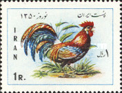 [Birds - Iranian New Year, Typ BQW]
