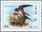 [Birds - Iranian New Year, Typ BQX]