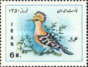 [Birds - Iranian New Year, Typ BQY]