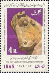 [The 2500th Anniversary of the Persian Empire, Typ BQZ]