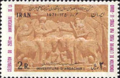 [The 25000th Anniversary of the Persian Empire, Typ BRF]