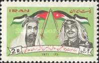 [The 50th Anniversary of the Jordanian Hashemite Kingdom, Typ BRN]
