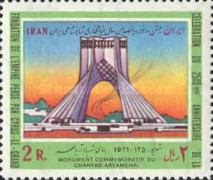 [The 2500th Anniversary of the Persian Empire, Typ BRP]