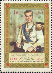 [The 2500th Anniversary of the Persian Empire, Typ BRT]