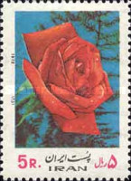 [Flowers - Roses, Typ BSR]