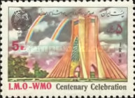 [The 100th Anniversary of the WMO - World Meteorological Organization, Typ BUZ]