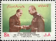 [The 50th Anniversary of the Turkish Republic, Typ BVM]