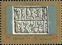 [Development of the Persian Script, Typ BWG]