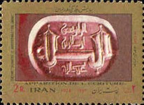 [Development of the Persian Script, Typ BWH]