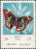 [Iranian New Year - Butterflies, Typ BWN]