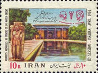 [Near and Middle East Medical Assembly - Isfahan, Typ BWR]