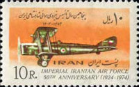[The 50th Anniversary of the Iranian Air Force, Typ BXF]