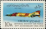 [The 50th Anniversary of the Iranian Air Force, Typ BXG]