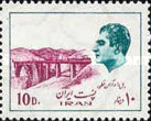 [Mohammad Reza Shah Pahlavi - Buildings and Industrial Plants - See Also 1974-1975 Issue, Typ BYG1]