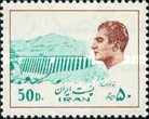 [Mohammad Reza Shah Pahlavi - Buildings and Industrial Plants. See Also 1975-1977 Issue, Typ BYH]